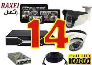 پک دوربین مداربسته دو مگاپیکسل رکسل شماره 14