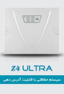 دزدگیر کلاسیک z4 ultra